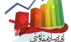 راهکارهایی برای جبران کاستیهای اسلامیسازی اقتصاد