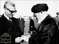 مقاله / روحانیت و عصر پهلوی