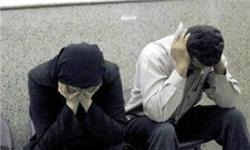طلاقهای پنهانی، کابوس خانوادههای ایرانی/ معیار طلاق عاطفی چیست؟