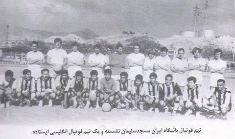 اولین فوتبالیست های ایرانی+تصویر