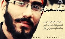 پخش مستند «دعوت» ویژه چهلمین روز شهید خلیلی از شبکه قرآن