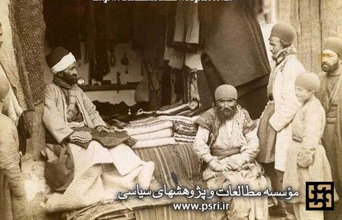 پارچه فروش دوره قاجار