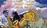 زن در شاهنامه فردوسی مظهر دانایی و هوشمندی است