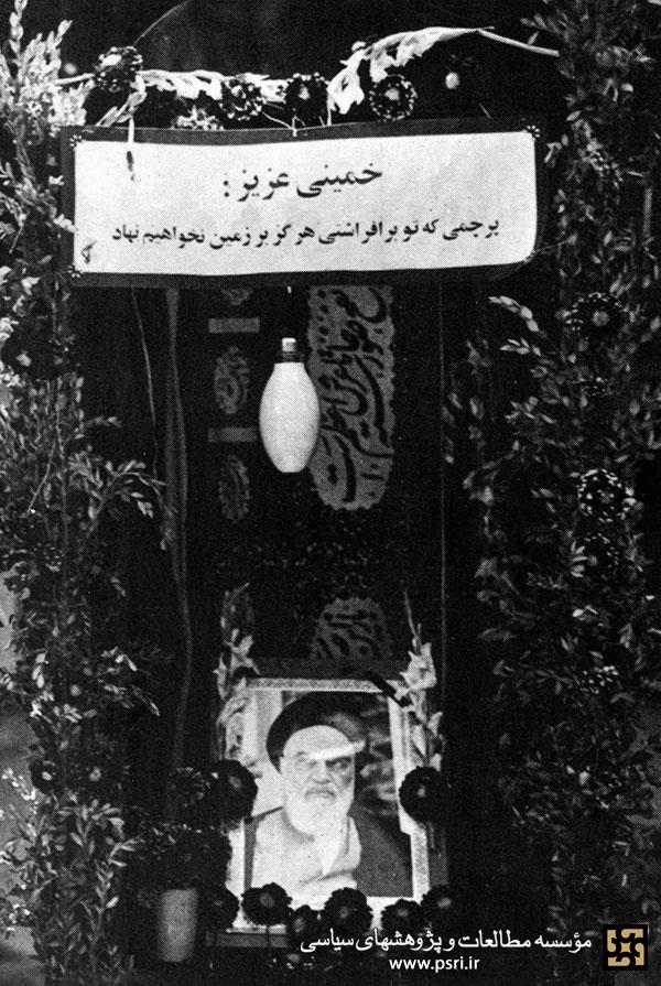 تصویری از رحلت حضرت امام خمینی(ره)