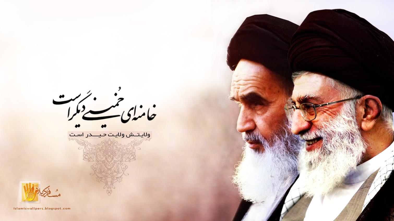 امام خمینی و انقلاب اسلامی در ذهن و زبان جهان معاصر(2)