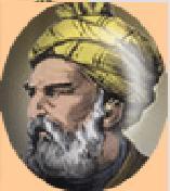 چند رباعی از مسعود سعد سلمان+ زندگینامه