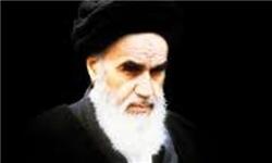 پدر امام خمینی به دست چه کسانی به شهادت رسید؟