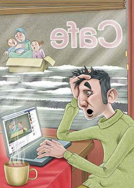 کارتون/ فضای مجازی و فضای واقعی!