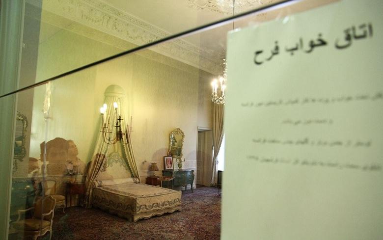 عکس/ اتاق خواب فرح پهلوی