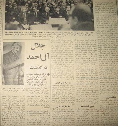 جراید/ جلال آل احمد درگذشت