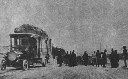 عکس/اولین اتوبوسی که به ایران وارد شد!