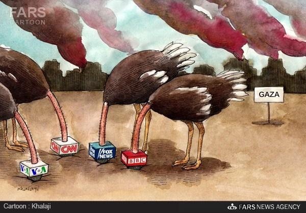 سکوت خبری رسانه های غربی