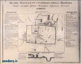 قدیمیترین نقشه طهران