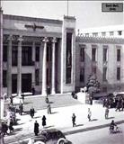 عکس/بانک ملی ایران سال 1946