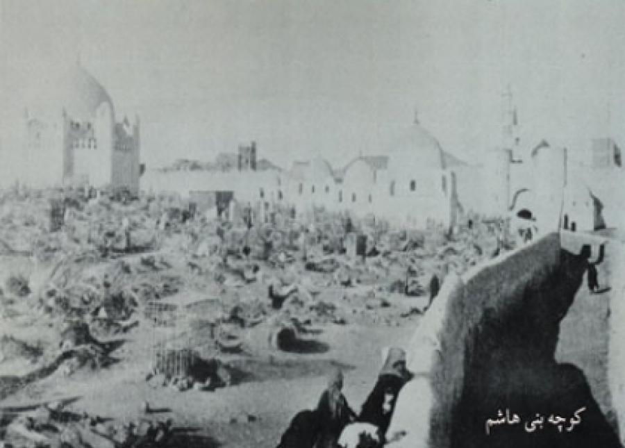 عکس/تخریب محله بنیهاشم توسط آل سعود