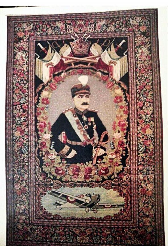 تصویر رضا شاه بر روی فرش ۸۰ ساله