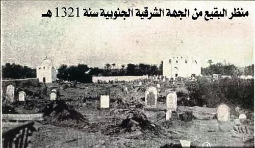 عکس/قبرستان بقیع سال 1321