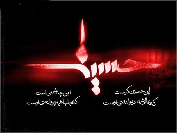 از آغاز خلافت یزید تا ورود کاروان حسینی به کربلا