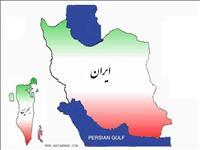 تحلیل دیپلماسی استعماری انگلیس در جدایی پیوندهای تاریخی بحرین از ایران