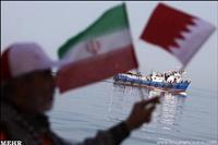 بحرین در مطبوعات مشروطه