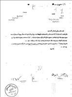 جلال آل احمد به روایت اسناد