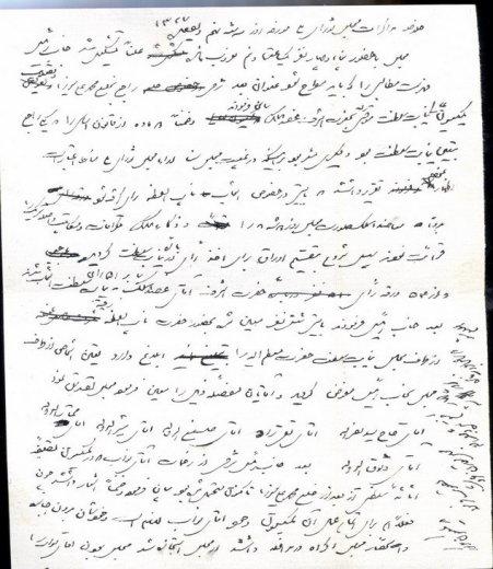عکس/صورتجلسه مجلس برای عزل محمد علی شاه