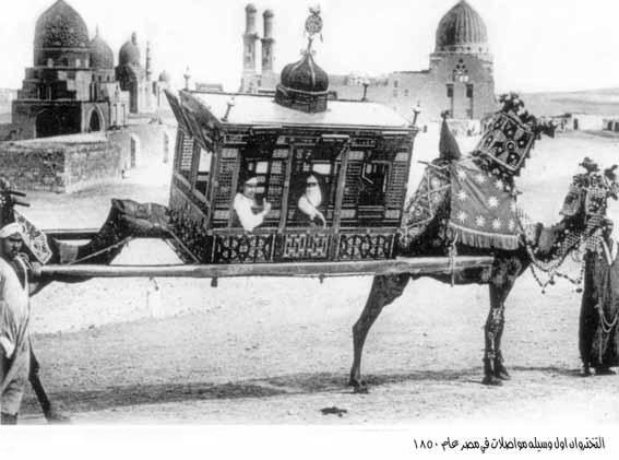 عکس/تاکسی اشراف قدیم