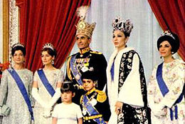 بنیاد خیریه ای شاه را ثروتمند کرد