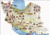 مردم ایران چه نژادهایی دارند؟