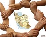 بحران ها و مناقشات قومی بعد از انقلاب مشروطیت