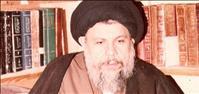 شهید محمد باقر صدر حامی انقلاب اسلامی ایران