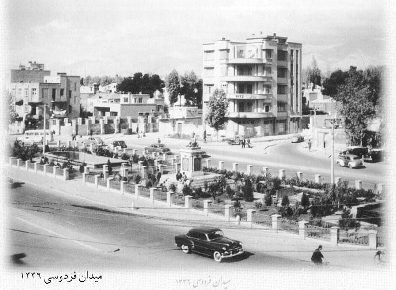 عکس/میدان فردوسی سال 1336