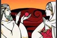 مراسم ازدواج لرها در زمان احمدشاه قاجار
