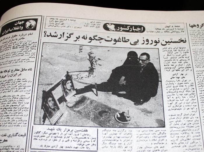 جراید/ اولین نوروز پس از انقلاب اسلامی