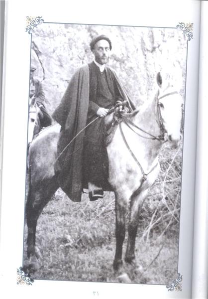 عکس/علامه طباطبایی سوار بر اسب