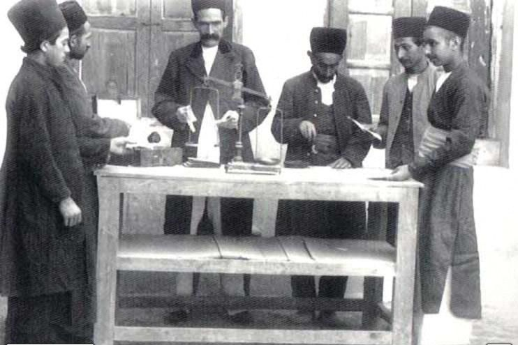 عکس/ اداره پست قاجار