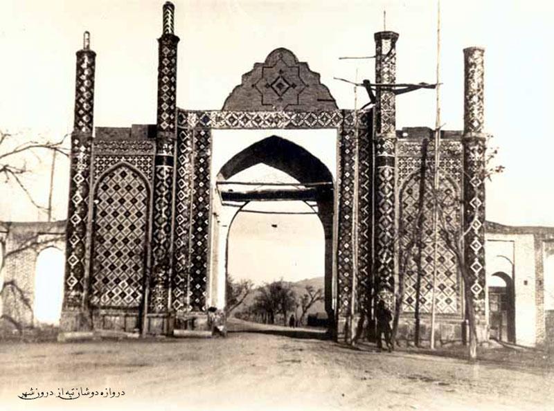 دروازههای تهران