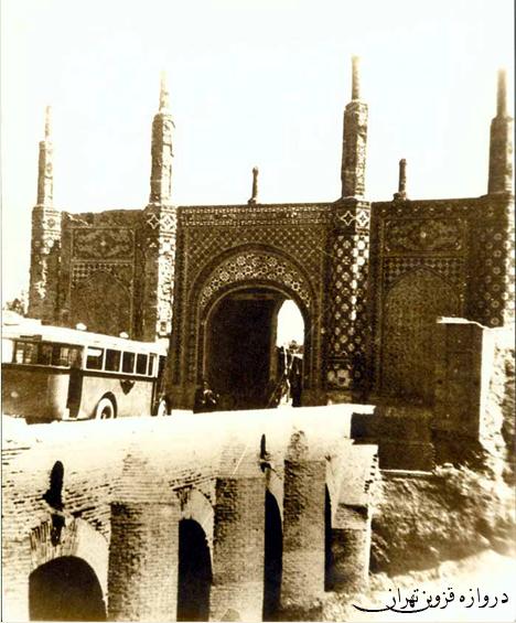 عکس/دروازه قزوین در قدیم