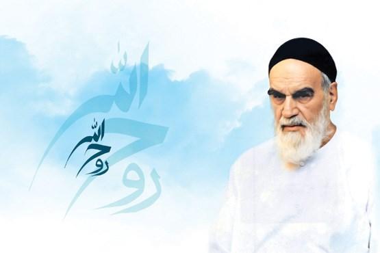 رویاروئی امام خمینی با سلطه صهیونیسم بر ایران