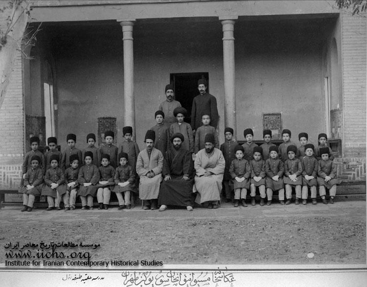 معلمان و شاگردان مدرسه علمیه طبقه اول  تهران در دوره قاجاریه
