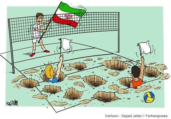 کولاک والیبالیست ها در آزادی!