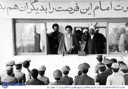 آیتالله خامنهای در 19 بهمن57 /عکس