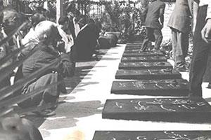 اسامی شهداء قیام سی ام تیر 1331