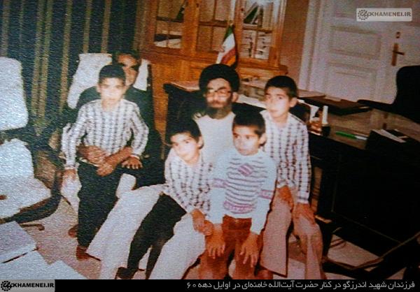خاطره ای از فرزندان شهید اندرزگو از رهبر انقلاب/عکس