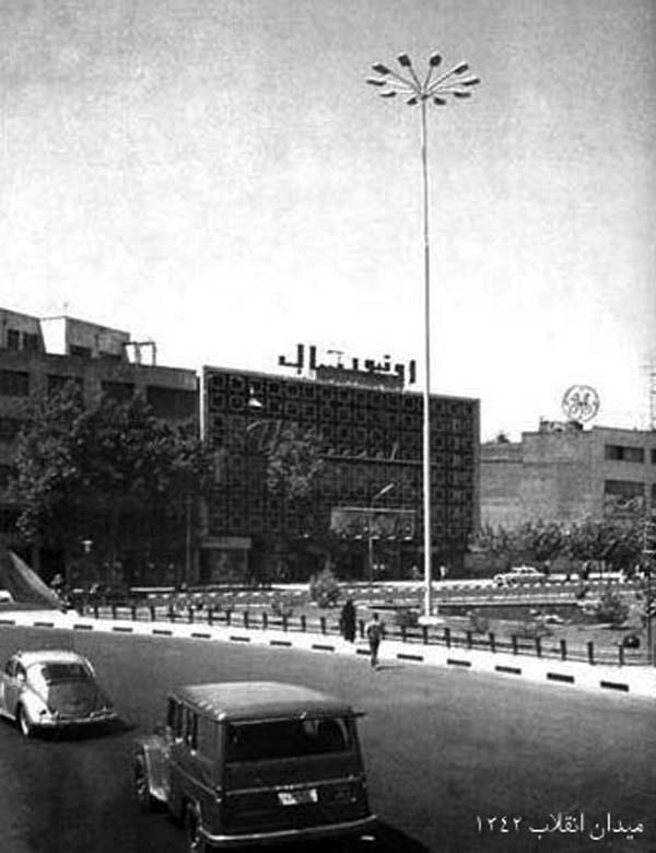 عکس قدیمی از میدان انقلاب