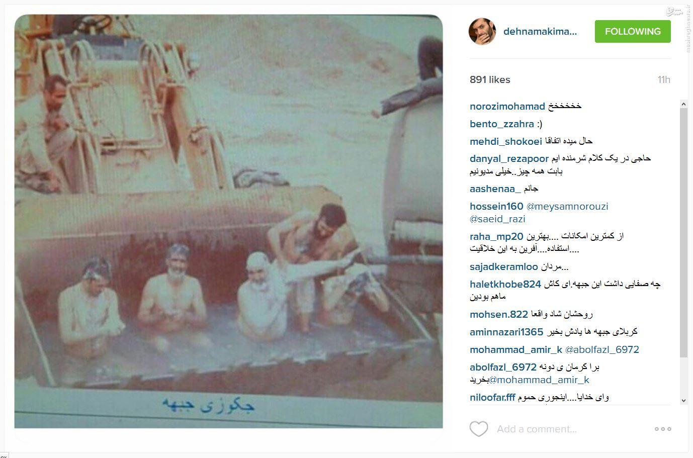 عکس/ جکوزی در جبهه