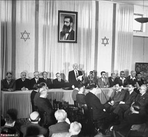 تصاویری از روز نکبت و مهاجرت یهودیان به فلسطین (آلبوم اول)