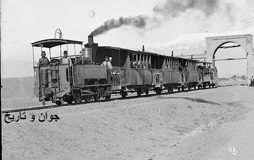 نخستین قطار مسافربری در ایران/عکس