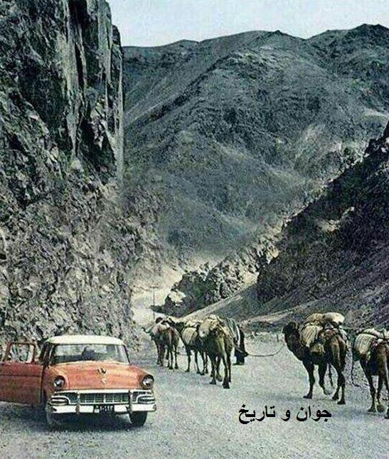 عکس/ جاده هراز در دهه 30