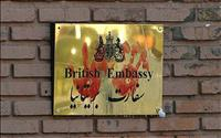 انگلیس و امریکا؛ حامیان خارجی کمیته مجازات